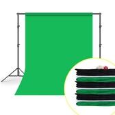 攝影背景布拍照化纖布淘寶攝影棚背景布人像服裝摳圖背景布道具特賣