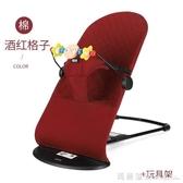 哄娃神器 嬰兒搖搖椅 自動安撫抱寶寶睡覺兒童躺椅懶人搖籃帕比奇 街頭布衣YXS