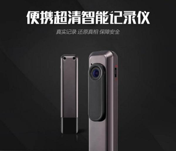 C181微型攝影機警用密錄器 高清高動態超廣角快速充電 USB設計 迷你筆型錄音筆 徵信監控監視