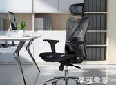 電腦椅Sihoo西昊人體工學電腦椅 家用辦公椅電競椅老板椅 柔韌透氣網椅 igo摩可美家