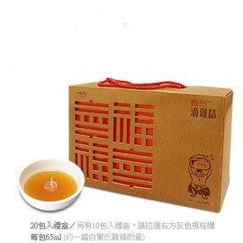 勤億幸福滴雞精 65cc/包,20包/盒 我最便宜 含冷凍宅配