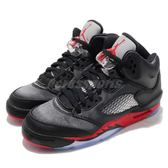 Nike Air Jordan 5 Retro BG Satin Bred 黑 紅 緞面材質 喬丹5代 女鞋 大童鞋 運動鞋【PUMP306】 440888-006