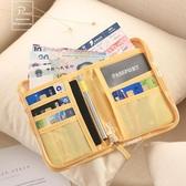 護照卡包可愛韓版簡約護照包女ins機票收納包多功能護照夾手機包