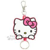 〔小禮堂〕Hello Kitty  伸縮鑰匙圈~桃大臉~易拉扣可拉至60 公分471379