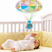 音樂玩具 Vtech 寶貝熊床邊音樂投射機 000007 好娃娃