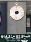 輕奢鐘飾鹿頭掛鐘客廳家用時鐘掛牆鐘表北歐個性創意現代時尚簡約 夢幻小鎮