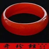 紅瑪瑙手鐲手圍17~19A貨-開運避邪投資增值{附保證書}【奇珍館】62a25