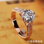 女戒指仿真結婚戒指 兩克拉戒指女土豪金四爪微鑲戒子時尚飾品 LH2799【3C環球數位館】