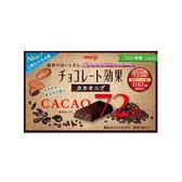 明治CACAO72%可可豆碎粒黑巧克力45g【愛買】
