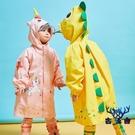 兒童雨衣防水小孩雨具男女童大小童斗篷式寶寶雨披【古怪舍】