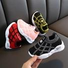 男童鞋 春秋1-3-5歲半男童網面透氣運動鞋子 小女孩韓版套腳休閒單鞋