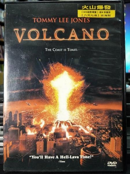 挖寶二手片-Q38-043-正版DVD-電影【火山爆發/Volcano】-絕命追殺令-湯米李瓊斯(直購價)經典片