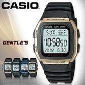 CASIO手錶專賣店 卡西歐  W-96H-9A 男錶 數字型 電子錶 弧形鏡面防水50米 LED照明 橡膠錶帶