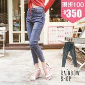 不規則切口割破合身牛仔褲-I-Rainbow【A466265】