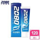 【韓國2080】高階去漬防蛀牙膏120gX16入
