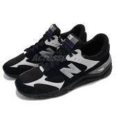 【四折特賣】New Balance 慢跑鞋 NB X90 黑 灰 Seoul 韓國 首爾 限定款 麂皮鞋面 男鞋【ACS】 MSX90SIDD