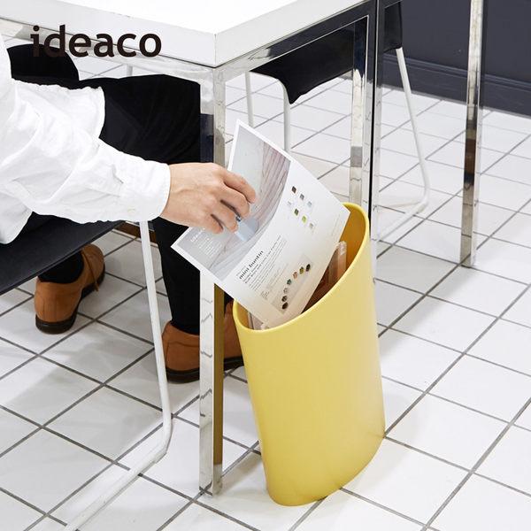 【日本IDEACO】斜立式辦公室書架垃圾桶-9L