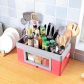 置物架/用品用具收納架廚房塑料家用落地儲物筷子收納盒【TC原創館】