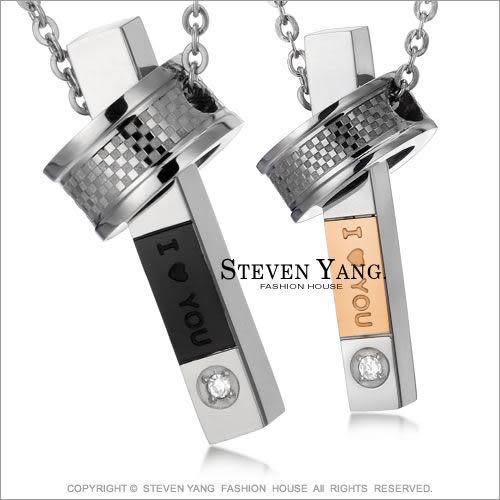 鋼項鍊STEVEN YANG西德鋼 曾經的約定*單個出清特價$299*附鋼鍊