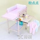 換洗尿布台床 護理台BB撫觸台實木環保加高洗澡台 3C優購