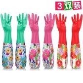 3雙加絨保暖家務手套 冬天加厚洗碗洗衣服防水耐用膠皮