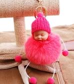 毛絨娃娃鑰匙扣毛球掛件 女士包包汽車可愛卡通掛飾 圣誕公仔配飾