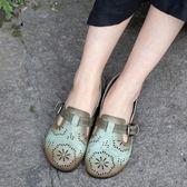 真皮鞋 鏤空 擦色 皮帶扣 低跟鞋/2色-標準碼-夢想家-0115