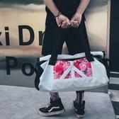 潮牌健身包男大容量短途旅行包手提運動包輕便行李包女旅游訓練包 居享優品