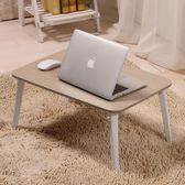 電腦桌做床上用筆記本桌簡約現代可折疊宿舍懶人桌子學習小書桌【跨店滿減】