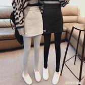 假兩件打底褲裙女秋冬2020新款加絨加厚高腰顯瘦九分灰色小腳褲子 雙12購物節