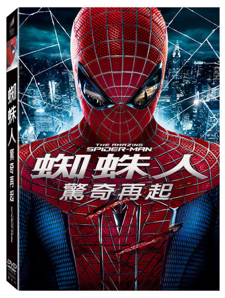 蜘蛛人:驚奇再起 DVD The Amazing Spider-Man (音樂影片購)