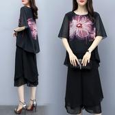 【A4794】炫彩花朵印花雪紡短T+七分褲 套裝 XL-5XL