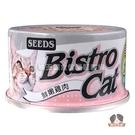 【寵物王國】Bistro Cat特級銀貓...