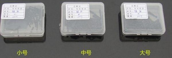 [協貿國際]  100支特惠盒裝插漂座魚漂座 2個價