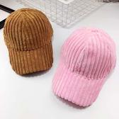韓國帽子女秋冬保暖燈芯絨彎檐棒球帽潮 休閒百搭鴨舌帽男情侶帽
