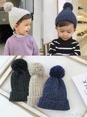 嬰兒寶寶秋冬季帽子男1-3歲潮兒童男童毛球針織保暖套頭帽  莫妮卡小屋