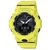 附台灣卡西歐保卡才是公司貨【時間光廊】CASIO 卡西歐 G-SHOCK 藍芽錶 跑步 計步器 GBA-800-9A 黃