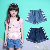 Mini Jule 女童  短褲 側線條造型反摺褲管鬆緊牛仔短褲(共2款) Azio Kids 美國派 童裝