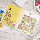 小腳印大啟發 童書 繪本 創意遊戲教具《Life Beauty》