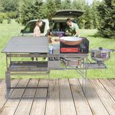 移動廚房 戶外用品野炊野外露營野餐野營炊具車載自駕遊裝備xw