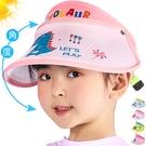 兒童抗UV防曬帽遮陽帽.小孩透氣涼帽.防晒帽.寶寶海灘鴨舌帽.戶外出遊空心帽盆帽.推薦哪裡買ptt