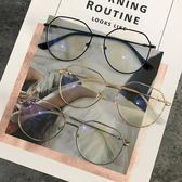 原宿風潮韓版復古金屬全框眼鏡框女圓臉細框平光鏡近視眼鏡架男潮 概念3C旗艦店