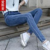 牛仔褲女褲子春秋裝年新款高腰修身顯瘦緊身九分小腳鉛筆長褲新品