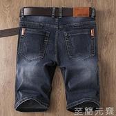 夏季薄款男士修身黑色牛仔短褲男大碼5五分褲中褲馬褲牛仔褲潮流 雙十二全館免運