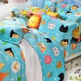 義大利Fancy Belle X Malis《我們幸福的家》單人三件式防蹣抗菌雪芙絨被套床包組