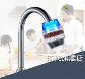 水龍頭過濾器嘴套自來水頭廚房家用濾水器凈水凈化飲用水節水通用