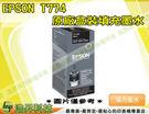 EPSON T774 黑色 140ml 原廠盒裝填充墨水 適用M105/M200