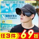 韓版防曬透氣可伸縮遮陽帽 機能帽 棒球帽 隔離紫外線 男女適用【AG09011】 i-style 居家生活