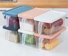 收納盒 冰箱收納盒抽屜式透明廚房日式食品儲物盒密封帶蓋手柄雞蛋保鮮盒【快速出貨八折搶購】