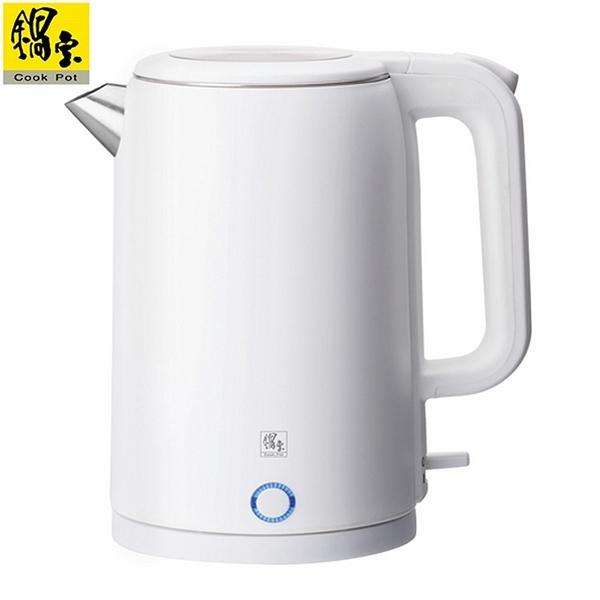 【艾來家電】【分期0利率+免運】鍋寶 1.8 L雙層防燙快煮壺 KT-1860-D